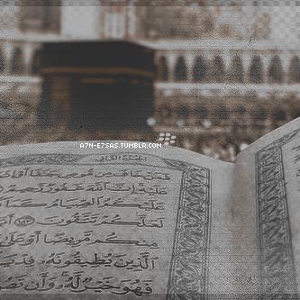 أدعية رمضان للبي 2014 ادعيه