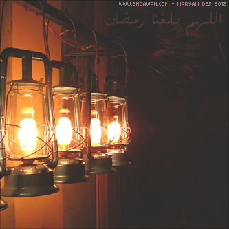 رمزيات منوعه لشهر رمضان 2014 ، رمزيات رمضان منوعة للبلاك بيري 2015