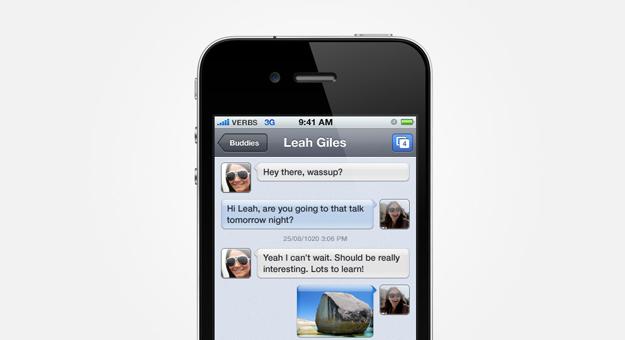 ������ ���� �������� �� ���� iOS 8