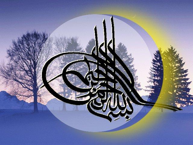 309839 dreambox sat.com بطاقات اسلامية متحركة