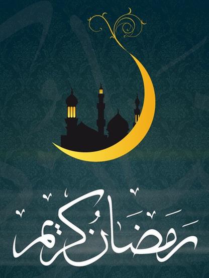 دعاء رؤية هلال رمضان 2014 , دعاء الصائم عند الإفطار 2015 , دعاء ليلة القدر مكتوب 2015