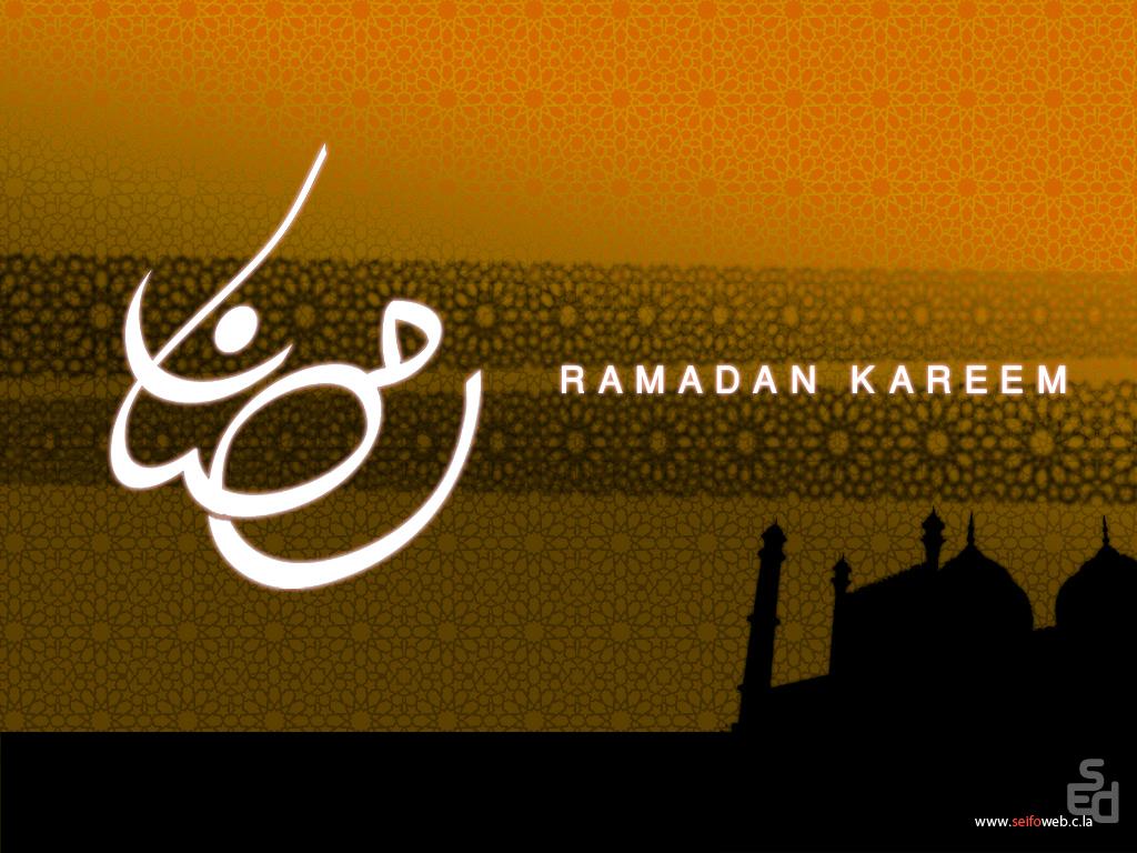 ���� ��� ����� ���� 2014 , ���� ������ ����� Photos Ramadan 2015