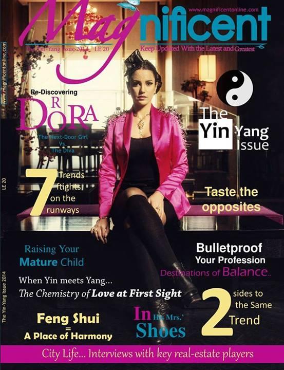 ��� ��� ��� ���� ���� Magnificent Magazine ����� 2014
