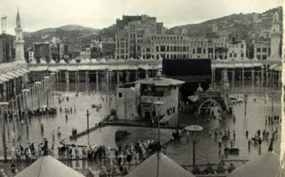 ��� ����� ������ ��� ������ ������� ����� ��� 1941