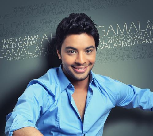 كلمات اغنية قطر ومحطة احمد جمال 2014 كاملة مكتوبة , كلمات تتر نهاية مسلسل امراض نسا