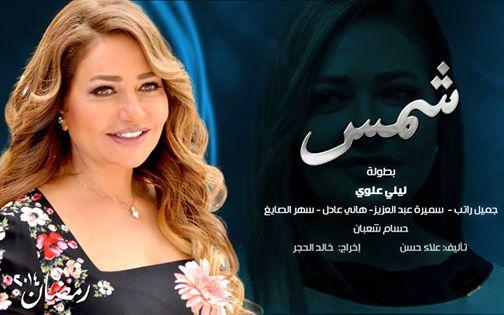 كلمات اغنية وائل جسار 2014