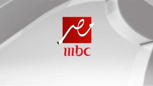 ����� ����� ��������� �������� ��� ���� mbc ��� �� ����� 2014