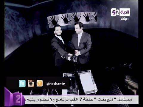 مشاهدة برنامج ولا تحلم نيشان حلقة الإعلامى جورج قرداحى كاملة 2014