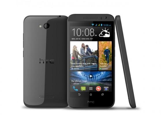 ��� �������� ���� ���� ��� �� �� ������ 616 HTC Desire
