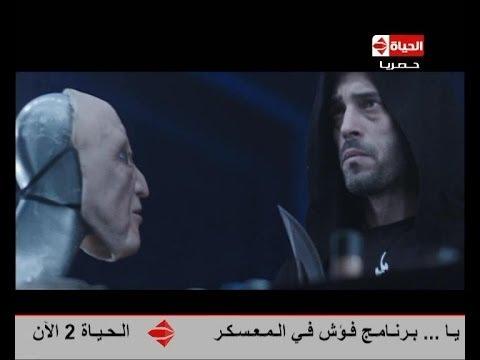 بالفيديو مشهد يتسبب فى ذهول نص عشاق مسلسل الصياد رمضان 2014