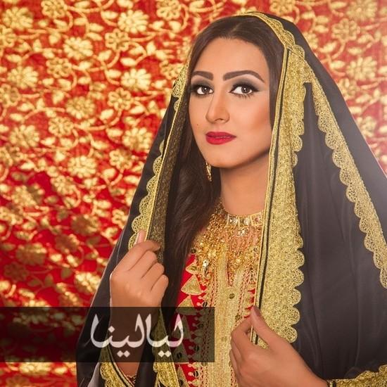 ��� ������� ��������� ����� ���� 2015 | ���� ��� ����� ���� 2015 Haifaa Hussein