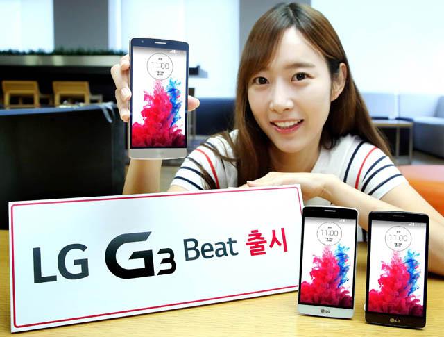 ��� �������� ���� LG G3s ������ 2014 � ����� �� ���� LG G3s