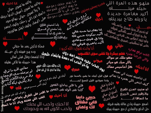 قصائد قصيرة 2015 أحلى قصائد