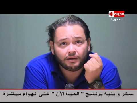 بالفيديو مشاهدة برنامج فؤش في المعكسر حلقة الفنان أحمد رزق 2014 كاملة