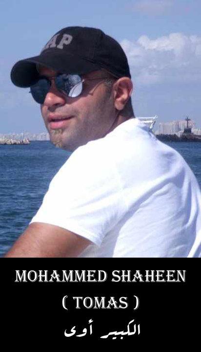 ��� ������ ������ ���� ����� 2015 � ���� ��� ���� ����� 2015 Mohammed Shaheen