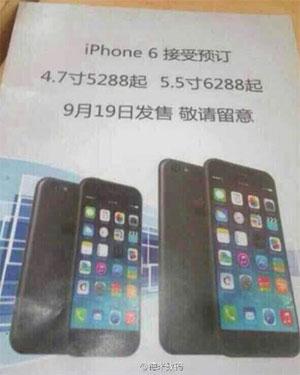 ���� ��� ��� ���� ����� 6 ������ ��� ���� Weibo ������
