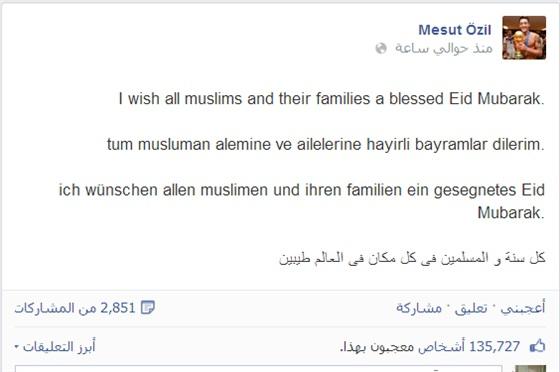 بالصور اللاعب الألماني مسعود أوزيل يهنئ المسلمين والعرب بعيد الفطر 2014