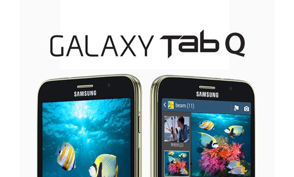 ��� �������� ����� ������� Galaxy Q ������ 2014