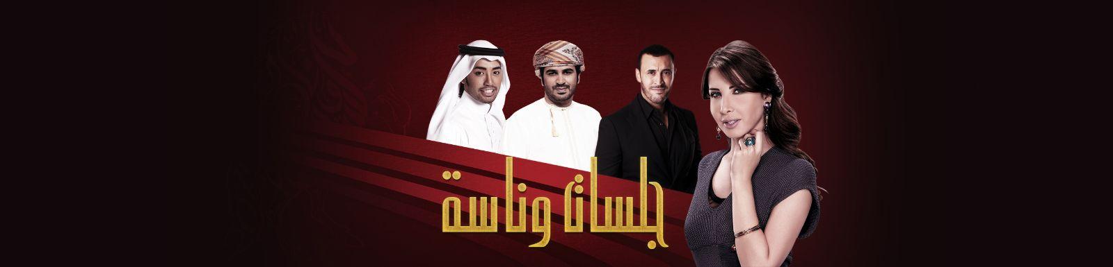 ������ ������ ������ ����� ����� Eid Special 1 ����� 2014