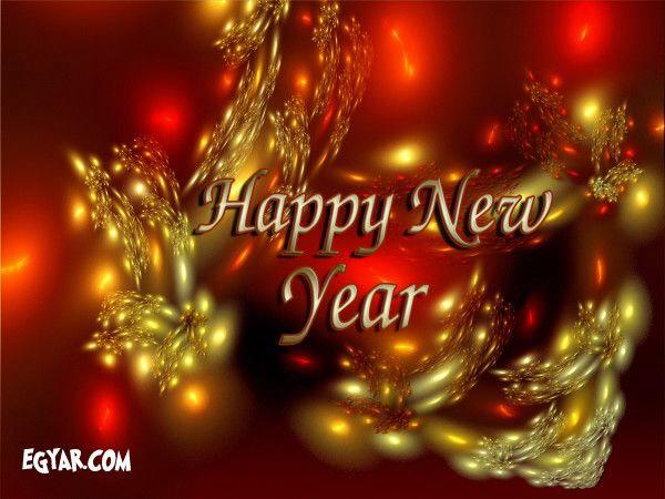 بوستات واتس اب عن السنة الجديدة 2015 ، حالات واتس اب عن العالم الجديد 2015 ، توبيكات معايدة بالسنة الجديدة 2015