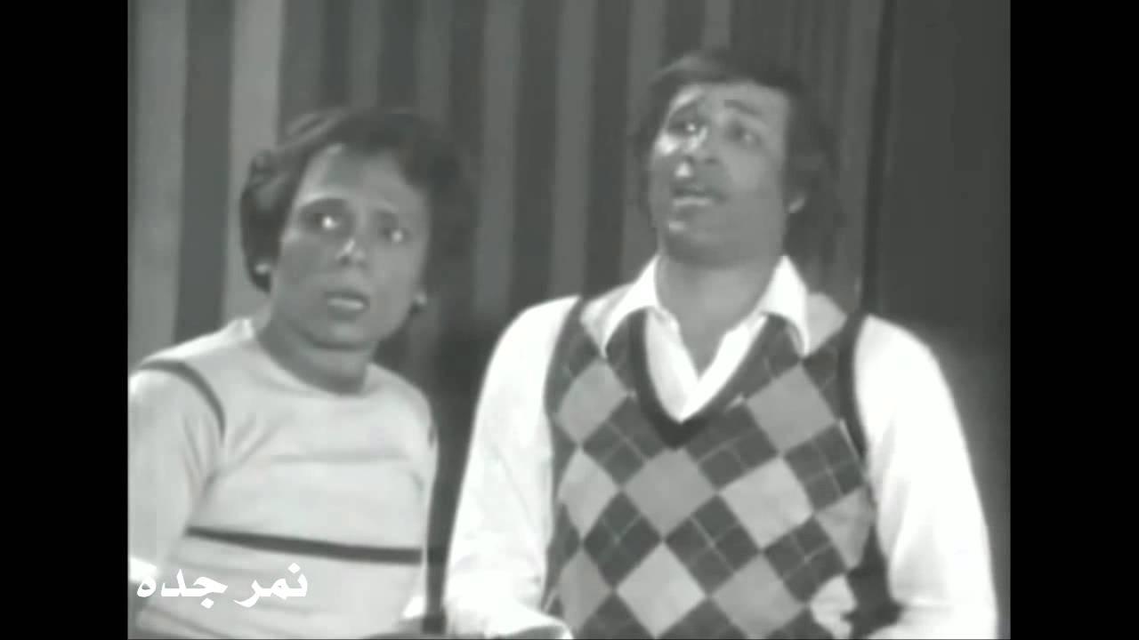 النجم سعيد صالح مسرحية مدرشة