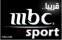 ���� ����� �� �� �� �������� mbc sport ��� ������ ��� 2014/2015