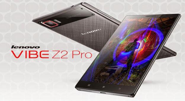 �������� ������� ������� ���� Vibe Z2 Pro