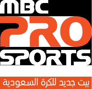 ���� ���� ����� mbc pro sports �������� ������� 2015