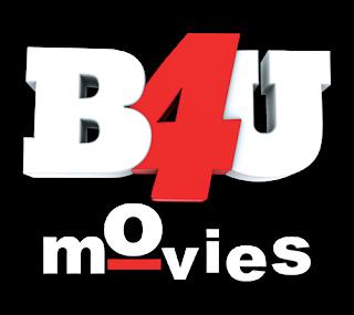 ���� ���� �� ��� �� ����� B4U Movies ������ ��� ������ ��� 2014/2015