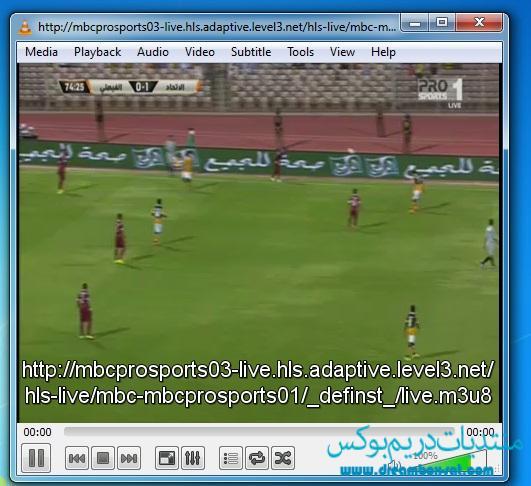 ������ ����� MBC Pro Sport ������� ����� ����� 2014