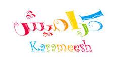تردد قناة كراميش الفضائية karameesh الجديد على النايل سات اغسطس 2014