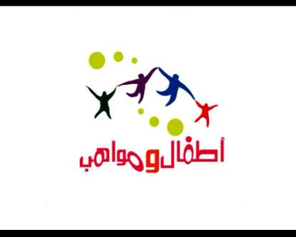 تردد قناة أطفال ومواهب الجديد على نايل سات اغسطس 2014