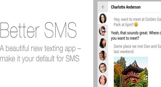 تحميل أفضل تطبيقات الرسائل لأجهزة