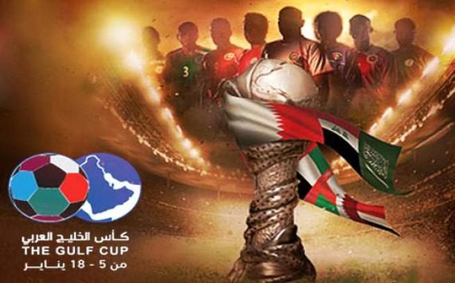 كأس الخليج الـ22