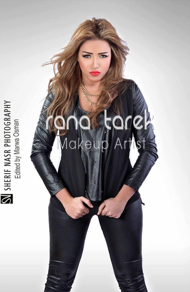 ��� ������� ������� ���� ����� 2015 , ���� ��� ���� ����� 2015 Sara Salama
