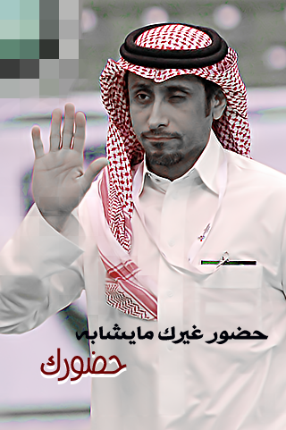 تحميل اغاني نادي الهلال السعودي mp3