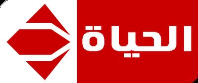 تردد قناة الحياة الحمراء الجديد على نايل سات بتاريخ اليوم 18-8-2014