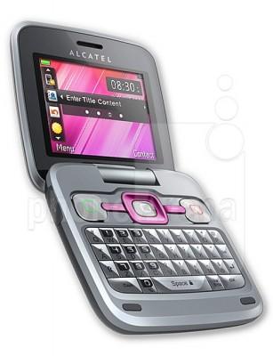 بالصور هواتف قديمة مربعة الشكل