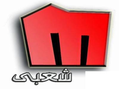 تردد قناة ميلودى شعبى melody shaby على نايل سات بتاريخ اليوم 22-8-2014