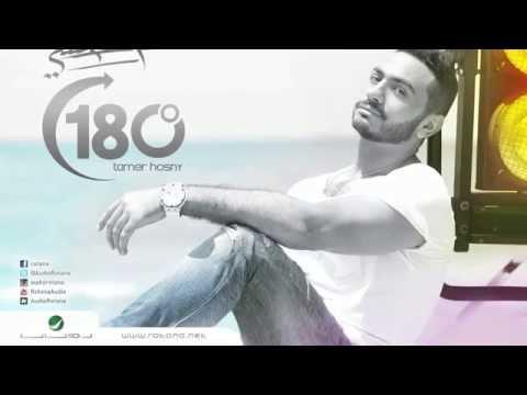 يوتيوب تحميل أغنية إطمني تامر حسني 2014 Mp3