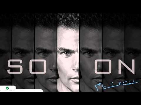 تحميل ، تنزيل اغنية جانا عمرو دياب 2014 Mp3 , رابط مباشر