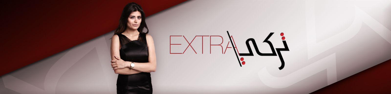 ������ ������ ������ Extra ���� ������ ������ 2 ������ 12 ������� ��� ����� 2014