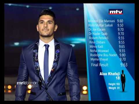 ������ ������ ��� ������ ��� ���� ����� Mr Lebanon 2014 ��� ���� MTV ����