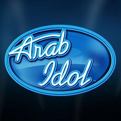 موعد انطلاق برنامج عرب ايدول الموسم الثالث على قناة mbc الجمعة 5-92014
