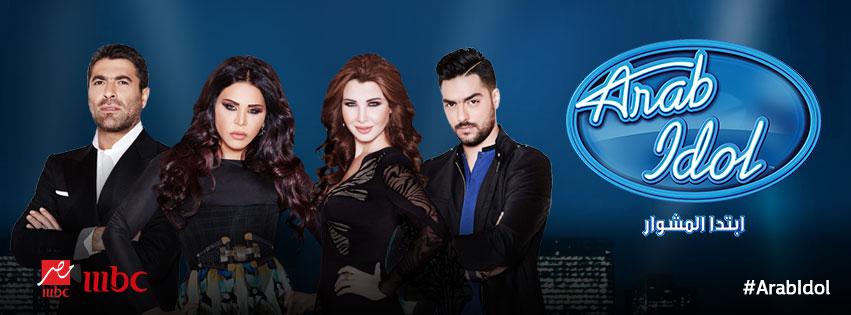 توقيت اعادة عرض برنامج عرب ايدول 3 على قناة mbc و mbc مصر 2014