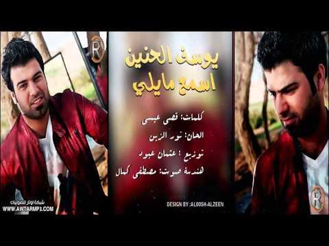 تحميل اغنية دورى حمزة نمرة mp3