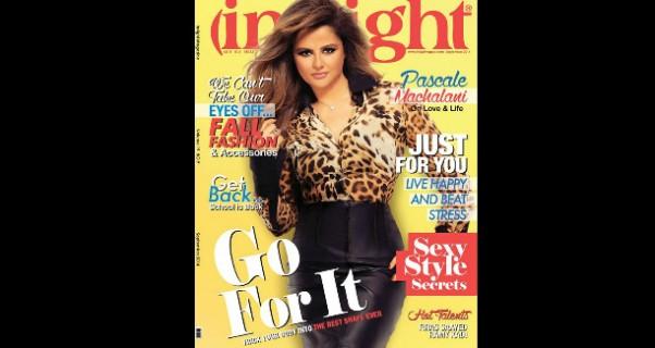 ��� ������ ������� ��� ���� ���� Insight ����� / ������ 2014