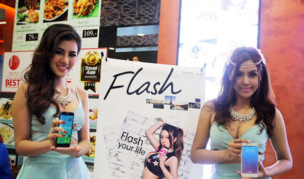 ��� �������� ���� ������� OneTouch Flash ������