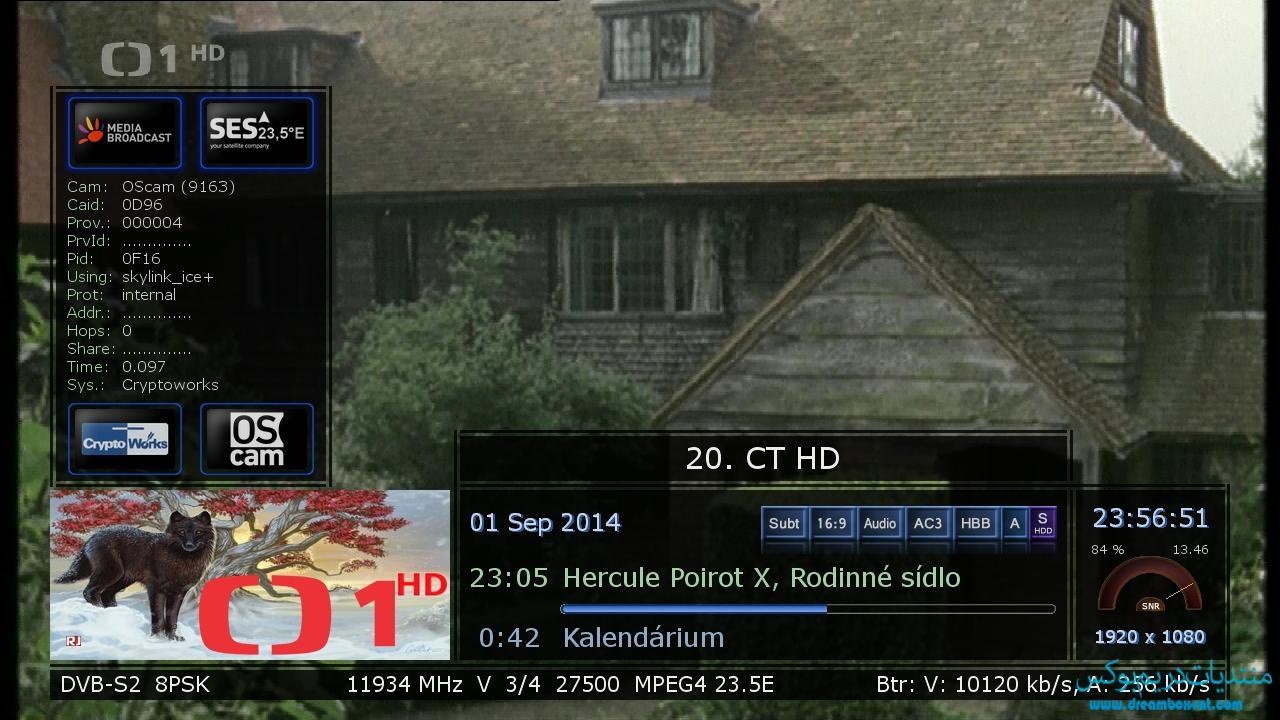 ����� ���� HD Glass 16 ver. 8.25