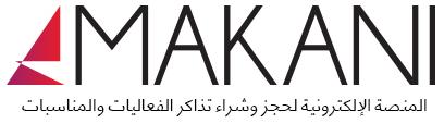 ���� ���� ����� ���� ����� ��������� �� �������� 2014 makani.com.sa